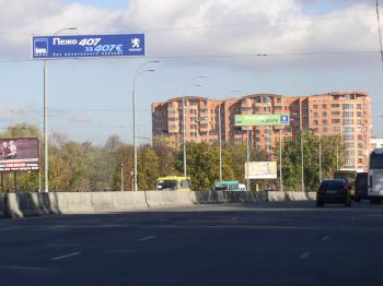 Конструкция №6107 - Сторона А (Фото тролла на Ак.Глушкова пр-т, )