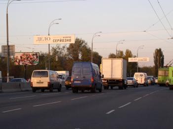 Конструкция №6109 - Сторона А (Фото тролла на Ак.Глушкова пр-т, 3)