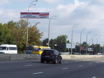 Конструкция №6111 - Сторона А (Фото тролла на Ак.Глушкова пр-т, )