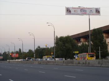 Конструкция №6117 - Сторона А (Фото тролла на Ак.Глушкова пр-т, 10)