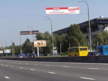 Конструкция №6118 - Сторона А (Фото тролла на Ак.Глушкова пр-т, 79)