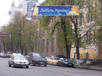 Конструкция №611 - Сторона А (Фото тролла на Горького вул., 62)