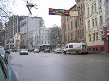 Конструкция №611 - Сторона B (Фото тролла на Горького вул., 62)