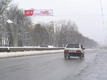 Конструкция №6127 - Сторона А (Фото тролла на Ак.Глушкова пр-т, 30)