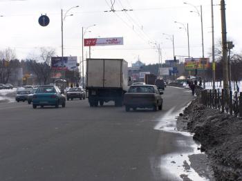 Конструкция №6307 - Сторона А (Фото тролла на Братиславська вул., 52)