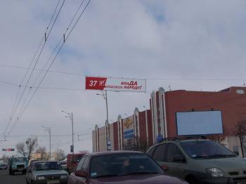Конструкция №6307 - Сторона B (Фото тролла на Братиславська вул., 52)