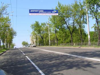 Конструкция №6401 - Сторона А (Фото тролла на Будівельників вул., )