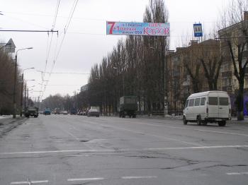 Конструкция №6609 - Сторона B (Фото тролла на Відрадний пр-т, 22)