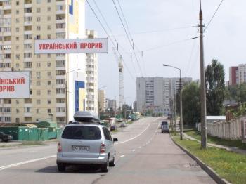 Конструкция №6701 - Сторона А (Фото тролла на Ернста вул., )