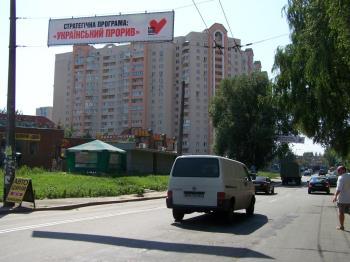 Конструкция №6801 - Сторона B (Фото тролла на Лебедєва-Кумача вул., 31)