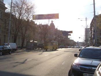 Конструкция №701 - Сторона B (Фото тролла на Жилянська вул., 1)