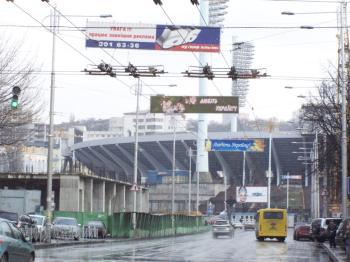 Конструкция №703 - Сторона А (Фото тролла на Жилянська вул., 3)