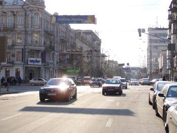 Конструкция №703 - Сторона B (Фото тролла на Жилянська вул., 3)