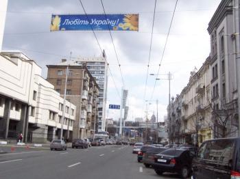 Конструкция №704 - Сторона А (Фото тролла на Жилянська вул., 13/37.)