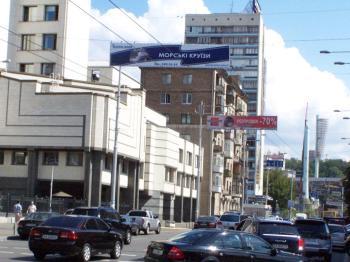 Конструкция №705 - Сторона А (Фото тролла на Жилянська вул., 13/37.)