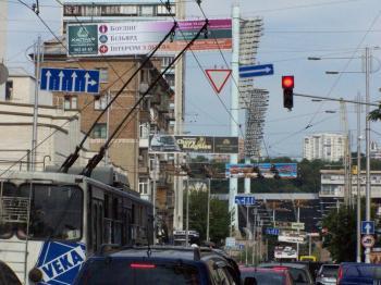 Конструкция №706 - Сторона А (Фото тролла на Жилянська вул., 22)