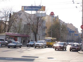 Конструкция №706 - Сторона B (Фото тролла на Жилянська вул., 22)