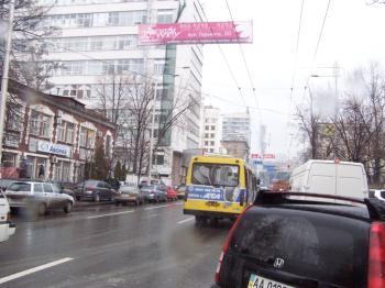 Конструкция №707 - Сторона А (Фото тролла на Жилянська вул., 23)