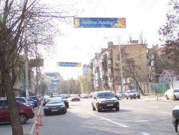 Конструкция №707 - Сторона B (Фото тролла на Жилянська вул., 23)