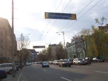 Конструкция №709 - Сторона B (Фото тролла на Жилянська вул., 25/27.)