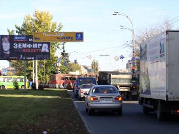 Конструкция №7101 - Сторона А (Фото тролла на Народного ополчення вул., 1)