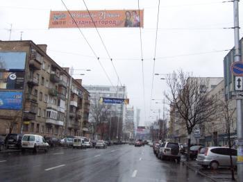 Конструкция №710 - Сторона А (Фото тролла на Жилянська вул., 30/32.)