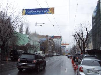 Конструкция №712 - Сторона А (Фото тролла на Жилянська вул., 38)