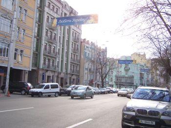 Конструкция №712 - Сторона B (Фото тролла на Жилянська вул., 38)