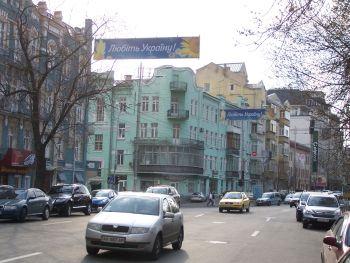 Конструкция №713 - Сторона B (Фото тролла на Жилянська вул., 40)