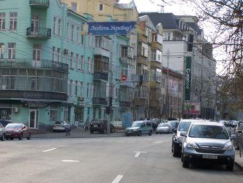 Конструкция №714 - Сторона B (Фото тролла на Жилянська вул., 37)