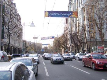 Конструкция №715 - Сторона B (Фото тролла на Жилянська вул., 41-А)