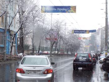 Конструкция №717 - Сторона А (Фото тролла на Жилянська вул., 43-Б)