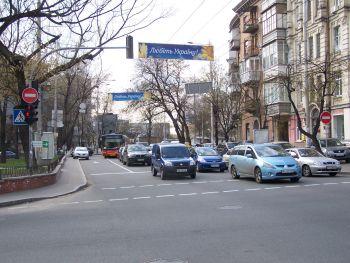 Конструкция №718 - Сторона B (Фото тролла на Жилянська вул., 52)