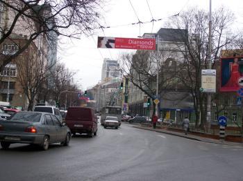 Конструкция №720 - Сторона А (Фото тролла на Жилянська вул., 56)