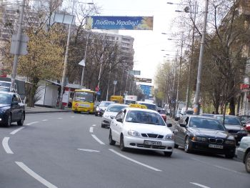 Конструкция №720 - Сторона B (Фото тролла на Жилянська вул., 56)