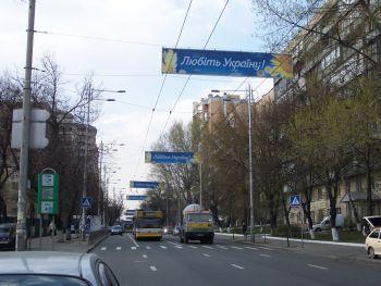Конструкция №724 - Сторона B (Фото тролла на Жилянська вул., 68)