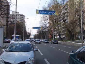 Конструкция №726 - Сторона B (Фото тролла на Жилянська вул., 72)
