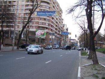 Конструкция №728 - Сторона B (Фото тролла на Жилянська вул., 53)