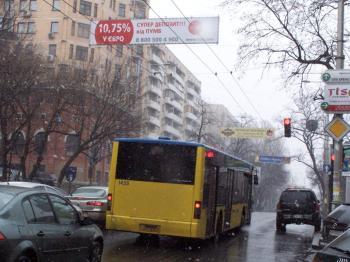 Конструкция №730 - Сторона А (Фото тролла на Жилянська вул., 67)