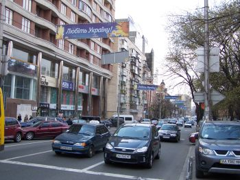 Конструкция №730 - Сторона B (Фото тролла на Жилянська вул., 67)