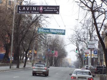 Конструкция №732 - Сторона А (Фото тролла на Жилянська вул., 69-71.)