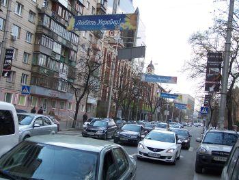 Конструкция №732 - Сторона B (Фото тролла на Жилянська вул., 69-71.)
