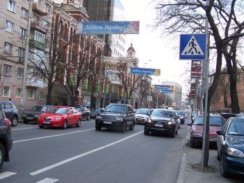 Конструкция №733 - Сторона B (Фото тролла на Жилянська вул., 88)