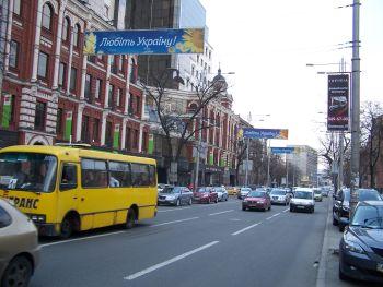 Конструкция №734 - Сторона B (Фото тролла на Жилянська вул., 88)