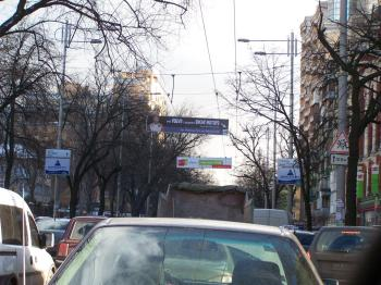 Конструкция №736 - Сторона А (Фото тролла на Жилянська вул., 79)