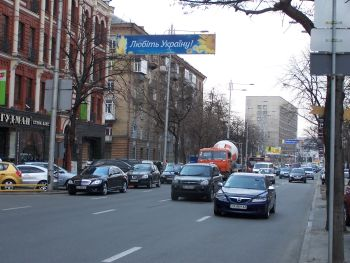 Конструкция №736 - Сторона B (Фото тролла на Жилянська вул., 79)