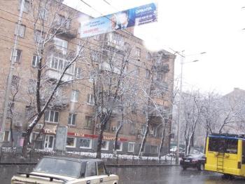 Конструкция №737 - Сторона А (Фото тролла на Жилянська вул., 83)