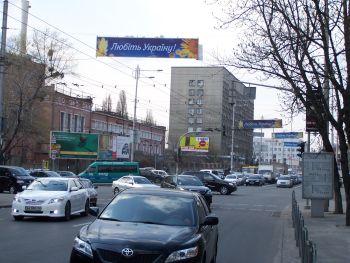 Конструкция №737 - Сторона B (Фото тролла на Жилянська вул., 83)