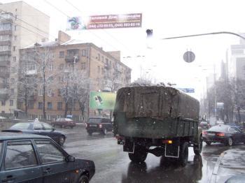 Конструкция №738 - Сторона А (Фото тролла на Жилянська вул., 104/24.)