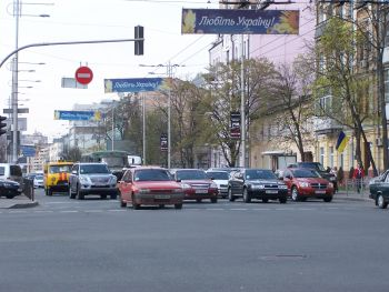 Конструкция №738 - Сторона B (Фото тролла на Жилянська вул., 104/24.)
